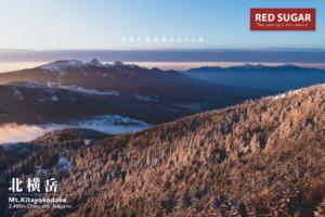 北横岳から見る八ヶ岳南部の景色