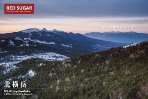 悲しき暖冬の八ヶ岳