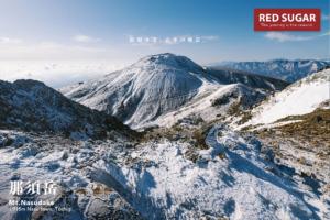 顕現せよ真冬の絶景、那須岳