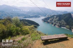 仏果山展望台から見る宮ケ瀬湖