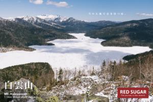 白雲山山頂から見る然別湖