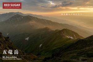 五竜岳稜線の朝焼け